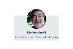Elie_Ben
