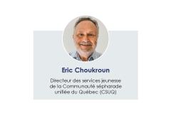 Eric_Choukroun